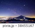 御坂山地・雪頭ヶ岳から見る富士山と雲海・星空 38455167