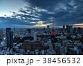 東京タワー 東京 都市風景の写真 38456532