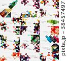 広場 正方形 スクエアのイラスト 38457497