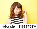 女性 ポートレート アジア人の写真 38457950