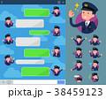 男性 人物 警察官のイラスト 38459123