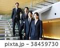 人物 男女 階段の写真 38459730