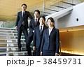 人物 男女 階段の写真 38459731
