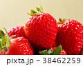 いちご(あまおう) 38462259