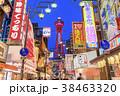 大阪・夜の新世界 38463320