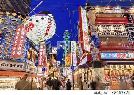 大阪・夜の新世界 38463326