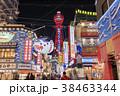 大阪・夜の新世界 38463344