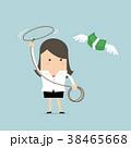 キャリアウーマン ビジネスウーマン 漫画のイラスト 38465668
