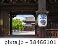 京都 東寺 寺の写真 38466101