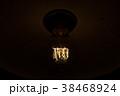 フィラメント 照明 照明器具の写真 38468924