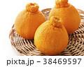 不知火 デコポン 果物の写真 38469597