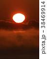 厳冬の夜明け 38469914