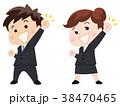 就活 就活生 リクルートスーツのイラスト 38470465