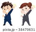 ビジネスマン ビジネスウーマン ガッツポーズのイラスト 38470631