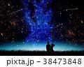 カップル 夜空 デートのイラスト 38473848