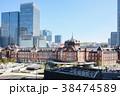 東京駅 駅舎 駅の写真 38474589