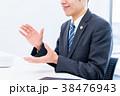 男性 弁護士 相談の写真 38476943