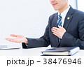 男性 弁護士 相談の写真 38476946