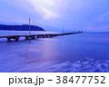 《千葉県》原岡桟橋・夕景 38477752