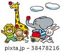 動物たち 38478216