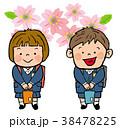 小学一年生 入学 新一年生のイラスト 38478225