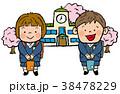 小学一年生 入学 38478229