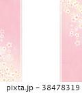 背景 和紙 桜のイラスト 38478319