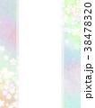 和紙 桜 春のイラスト 38478320