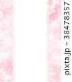 和紙 桜 春のイラスト 38478357