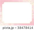 和紙 桜 花のイラスト 38478414