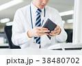 ビジネスマン(財布) 38480702