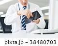 ビジネスマン(財布) 38480703