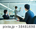 会議 ビジネスマン ミーティングの写真 38481698