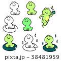 かえると葉っぱ 38481959