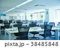 ビジネスシーン 38485848
