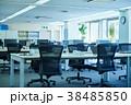 オフィス 会社 社内の写真 38485850