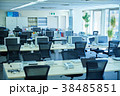 ビジネスシーン 38485851