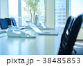 ビジネスシーン 38485853