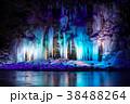 三十槌の氷柱 ライトアップ 氷柱の写真 38488264