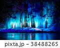 三十槌の氷柱 ライトアップ 氷柱の写真 38488265