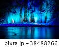 三十槌の氷柱 ライトアップ 氷柱の写真 38488266