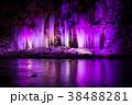 三十槌の氷柱 ライトアップ 氷柱の写真 38488281