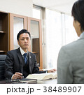 弁護士 相談 弁護士事務所の写真 38489907