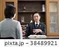 弁護士 相談 弁護士事務所の写真 38489921