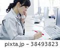 作業服の女性イメージ 38493823