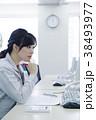 女性 人物 作業服の写真 38493977