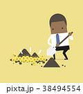 ビジネスマン 実業家 掘りのイラスト 38494554