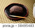 おはぎ オハギ 牡丹餅 ぼた餅 和菓子 生菓子 和 食べ物 甘い あんこ 餡 38495483