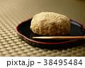 おはぎ オハギ 牡丹餅 ぼた餅 和菓子 生菓子 和 食べ物 甘い あんこ 餡 38495484