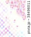 桜 花 花柄のイラスト 38496011